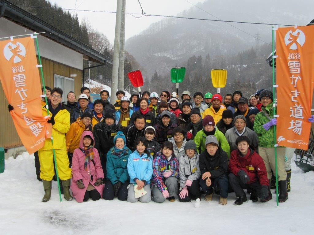 雪かき道場in鬼無里 ※終了しました。