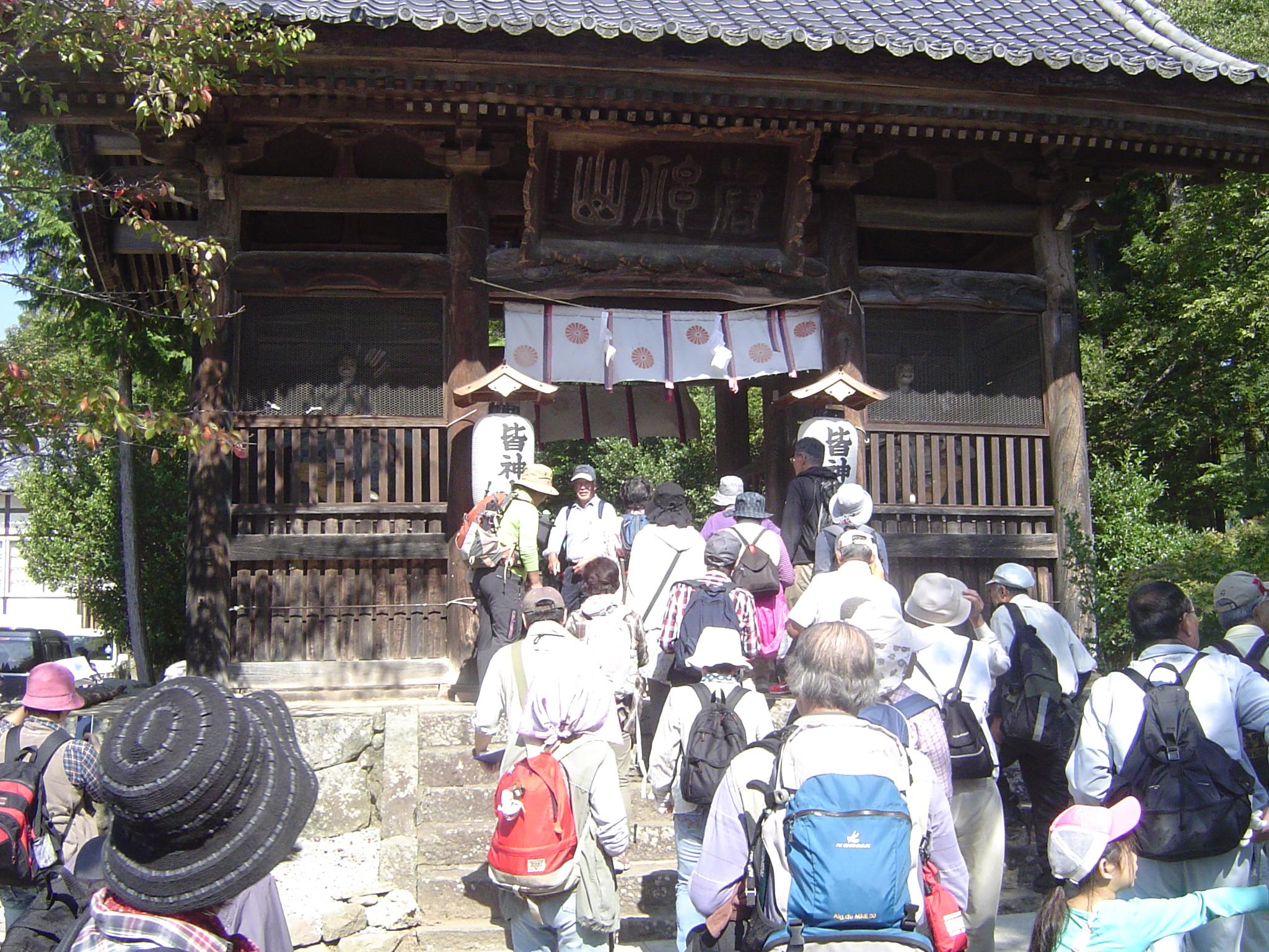皆神山麓一周コース ※終了しました。